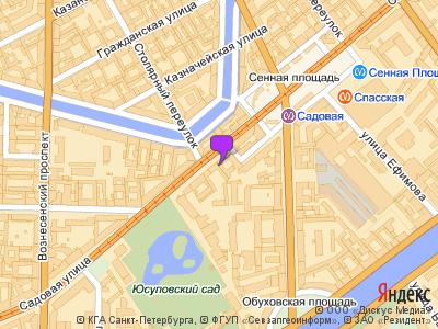 Бинбанк Садовая ул., Дополнительный офис «Сенная площадь» : отзывы о банках