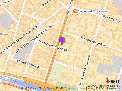 Банк ВТБ 24 Лиговский просп., Дополнительный офис «Лиговский, 116» : отзывы о банках