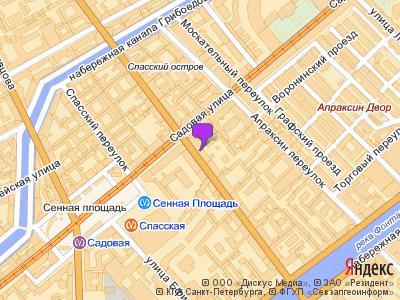Интеркоммерц Банк ул. Гороховая, 36 А, Дополнительный офис «На Гороховой» : отзывы о банках