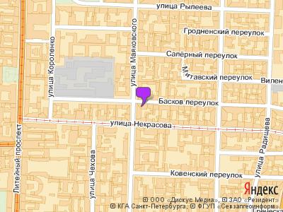 Сбербанк России пер. Басков, 13-15 А, Дополнительный офис № 0773 : отзывы о банках