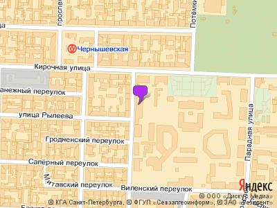 Банк Таврический Радищева ул., Дополнительный офис Центральный : отзывы о банках