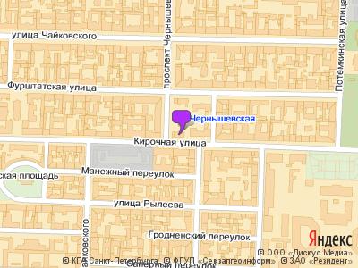Констанс-Банк Кирочная ул., Кредитно-кассовый офис ст.м. Чернышевская : отзывы о банках