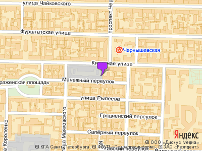 Ганзакомбанк Манежный пер., Офис Банка Головной : отзывы о банках