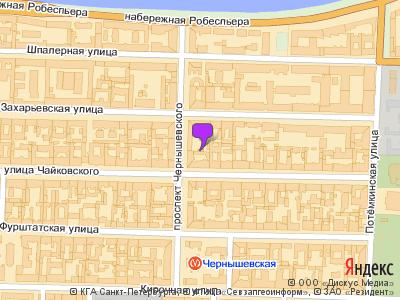 Банк Глобэкс Чайковского ул., Отделение «На Чернышевского» : отзывы о банках