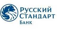 "Банк ""Русский Стандарт"", РУССКИЙ СТАНДАРТ БАНК: отзывы о банках"