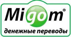 Мигом, MIGOM денежные переводы: отзывы о банках